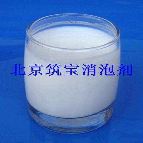 DZ-1000 农药消泡剂