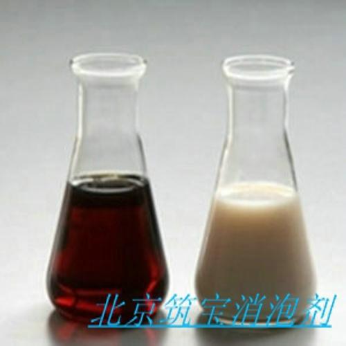 DZ-1230X  乳化油消泡剂