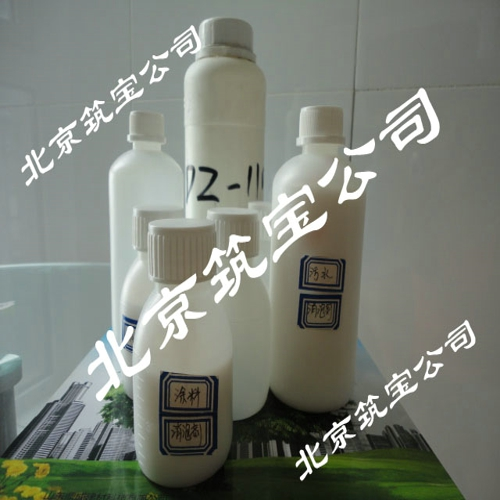 DZ-1520  涂料消泡剂