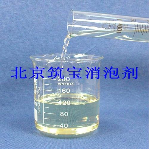 DZ-1231X 皂化液消泡剂