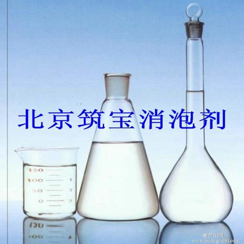 DZ-1001  脱硫消泡剂