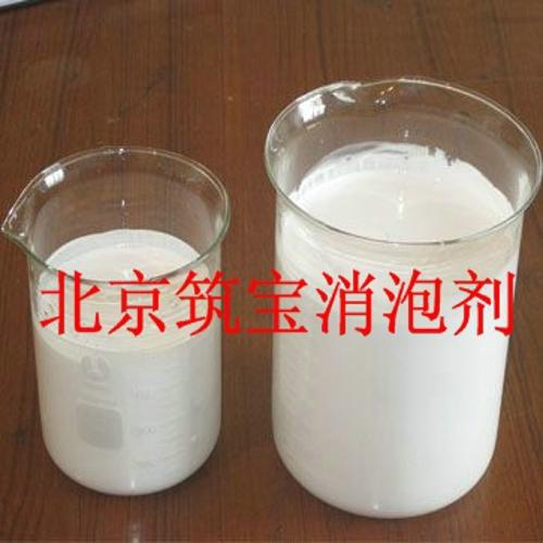 DZ-1260X  切削液消泡剂